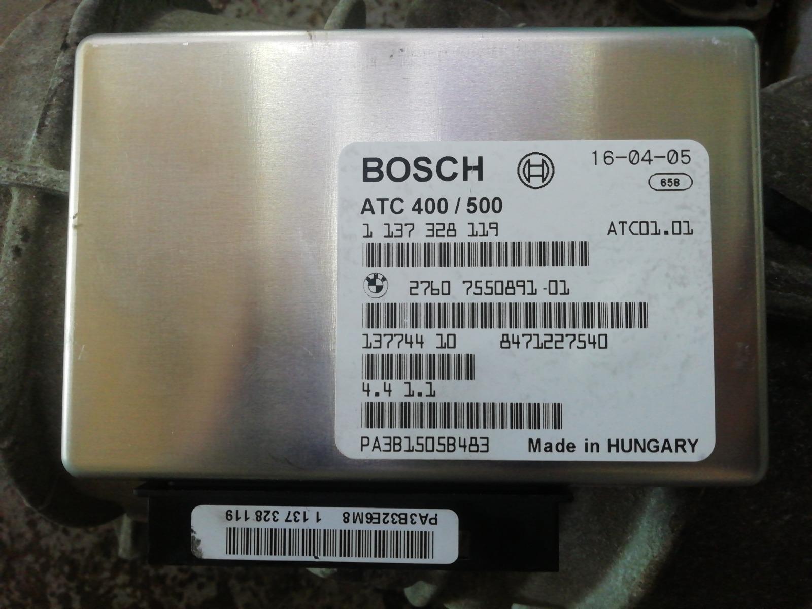 Эбу раздаточной коробки Bmw X5 E53