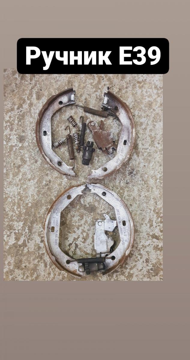 Колодки ручника Bmw 5-Series E39 E39 M54B30 2002