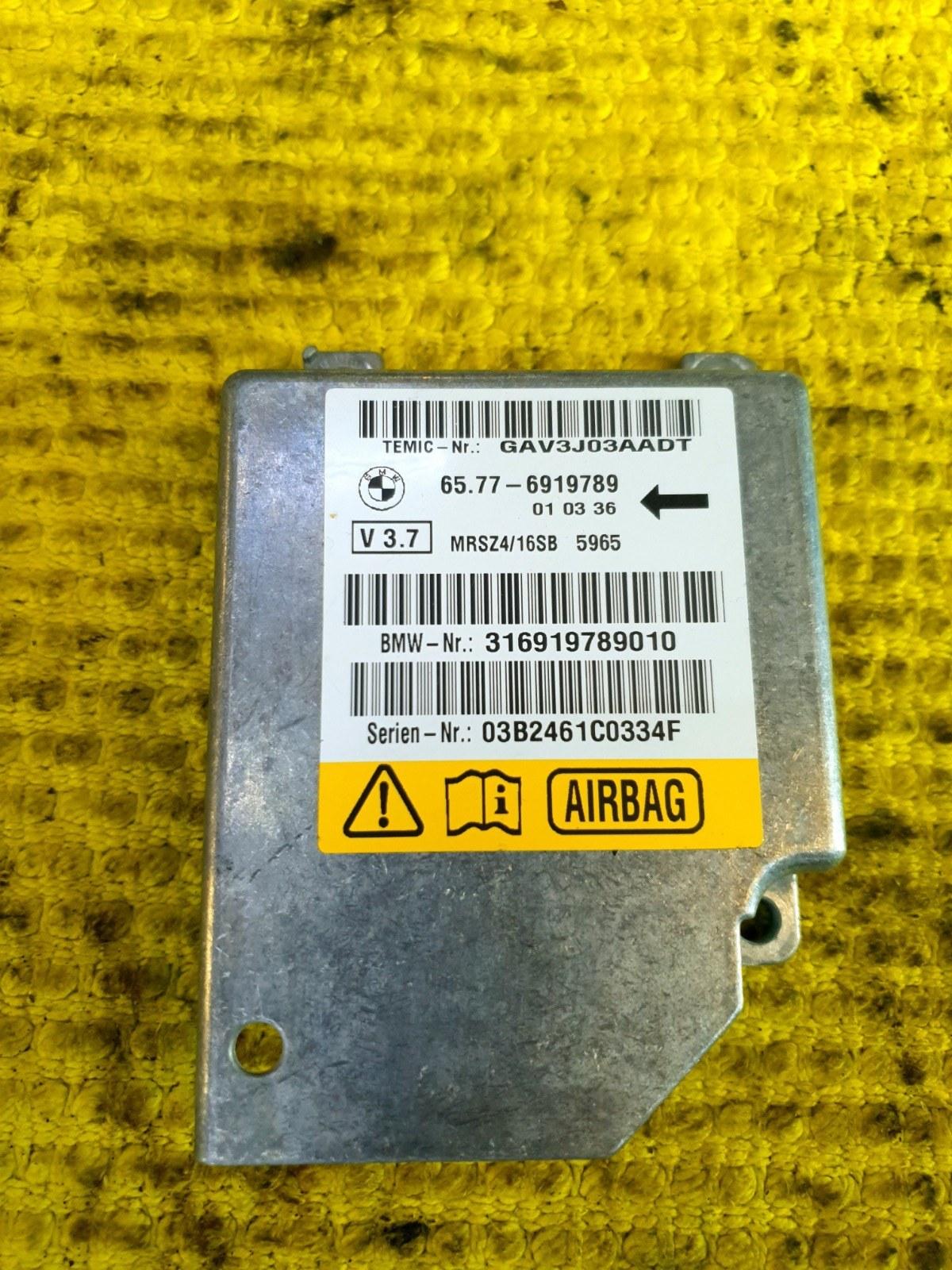 Блок управления air bag Bmw 5-Series E39 E39 M54B30 2001