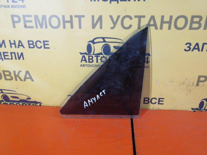 Форточка двери задняя правая Chery AMULET 2003-2008 Б/У