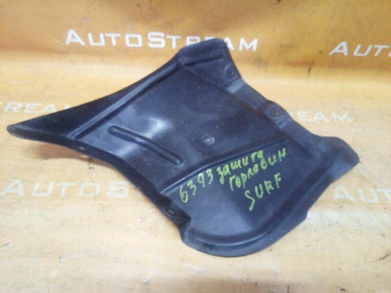 Защита горловины бензобака Toyota Hilux Surf LN130 2LT 1995
