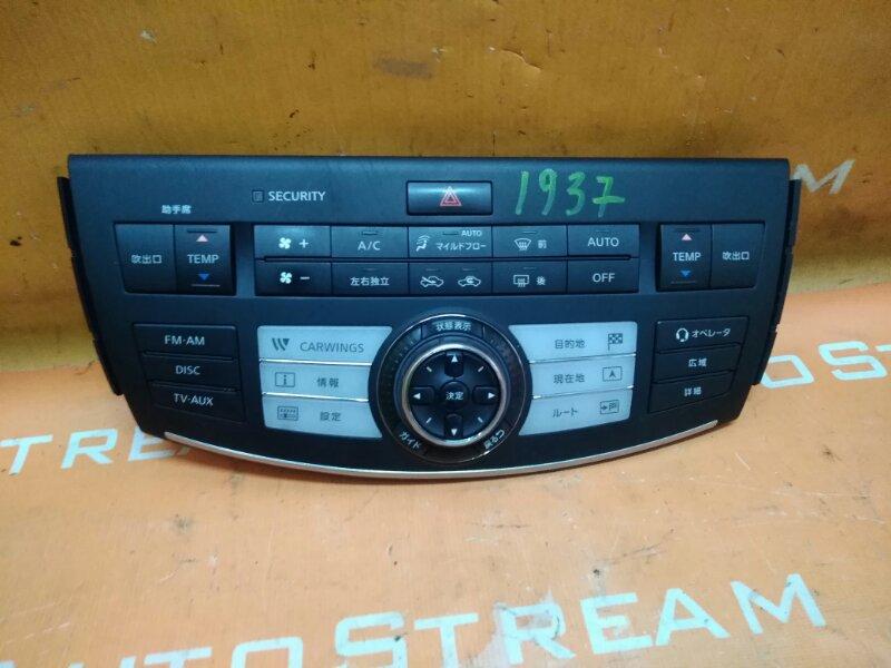 Блок управления климат-контролем Nissan Fuga GY50 VQ35DE 2006