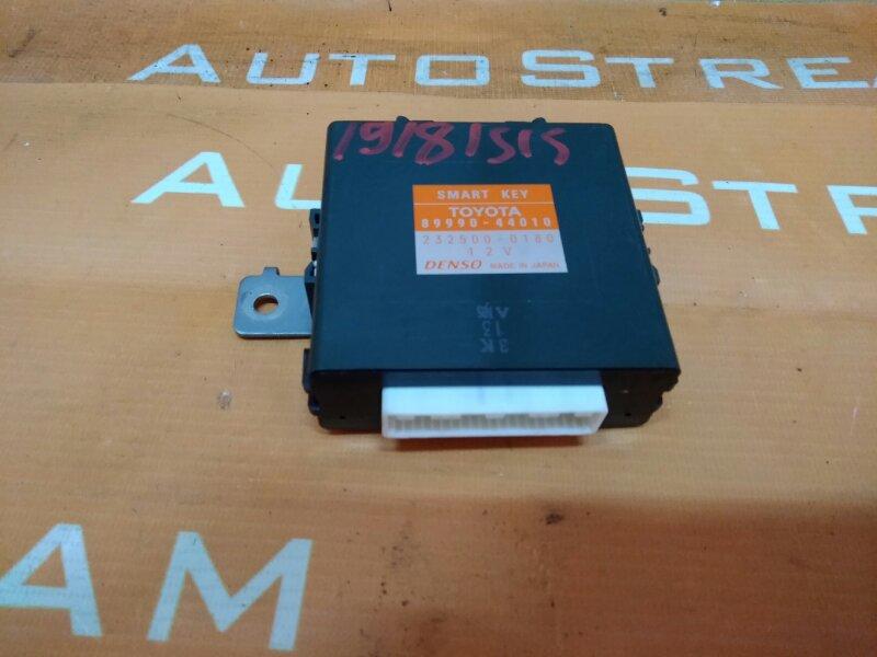 Блок иммобилайзера Toyota Isis ANM15 1AZ-FSE 2008