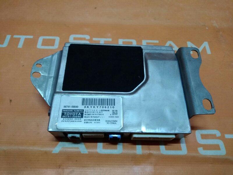 Блок управления Lexus Gs450H GWS191 2GRFSE 2008