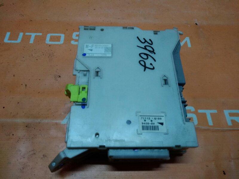 Блок предохранителей Lexus Gs450H GWS191 2GRFSE 2008