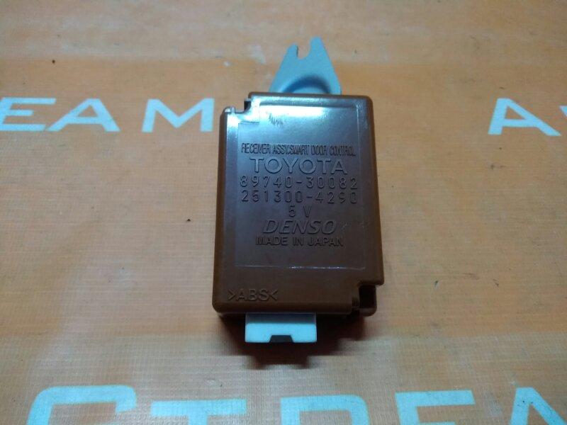 Блок управления дверьми Lexus Gs450H GWS191 2GRFSE 2008