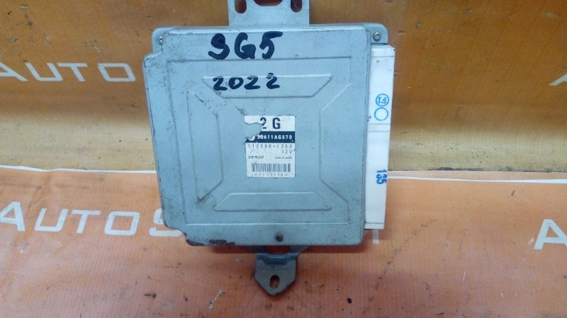 Блок управления efi Subaru Forester SG5 EJ205 2002