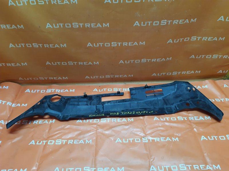 Защита замка капота Nissan Cima GF50 VK45 2005