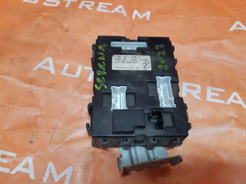 Блок управления замками Nissan Serena C25 MR20DE 2005