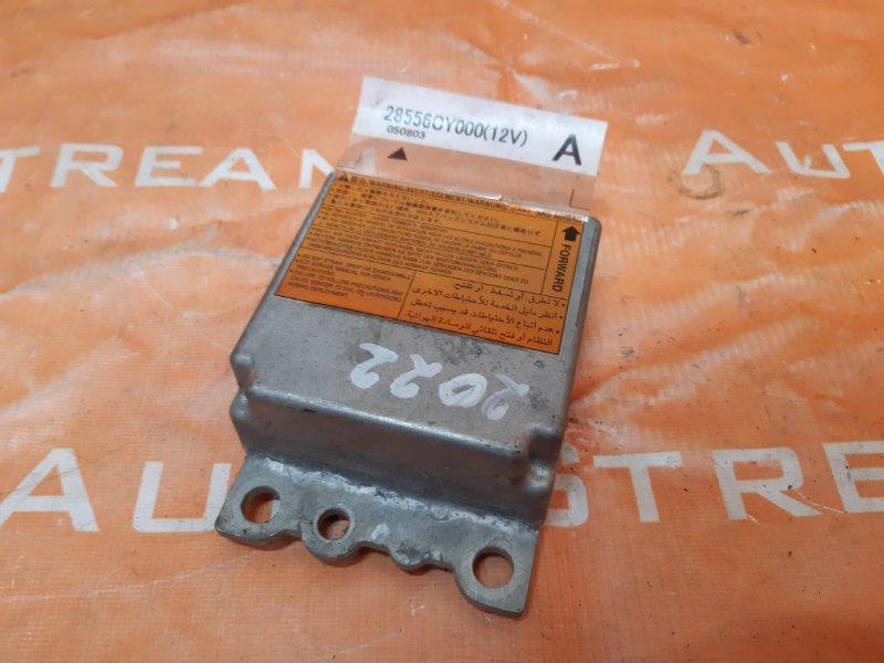 Блок управления airbag Nissan Serena C25 MR20DE 2005