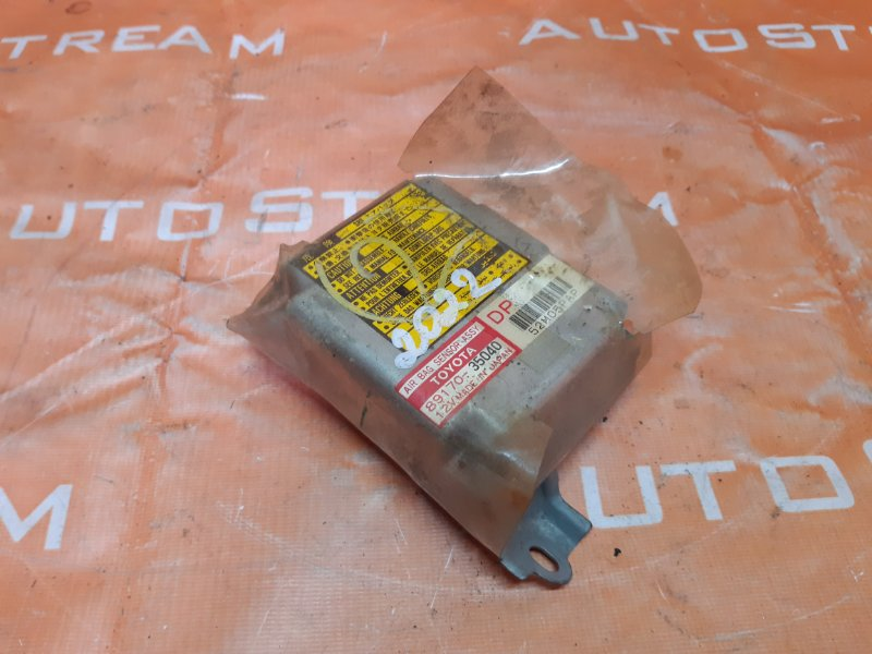 Блок управления airbag Toyota Hilux Surf KZN185 1KZ-TE 1999