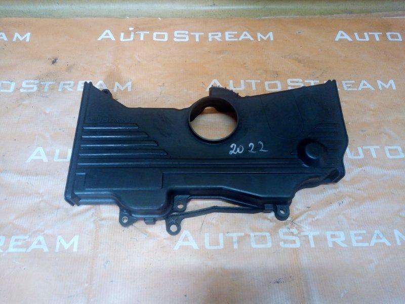 Защита грм Subaru Forester SF5 EJ205 1997