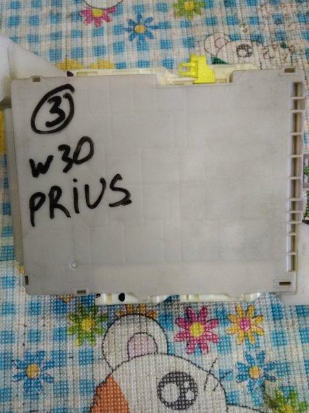 Блок управления Toyota Prius ZVW30 2ZRFXE 2010