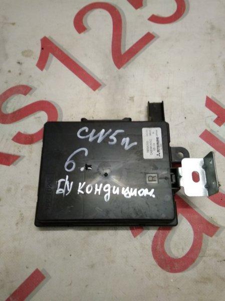 Блок управления кондиционером Mitsubishi Outlander CW5W 4B12 2007
