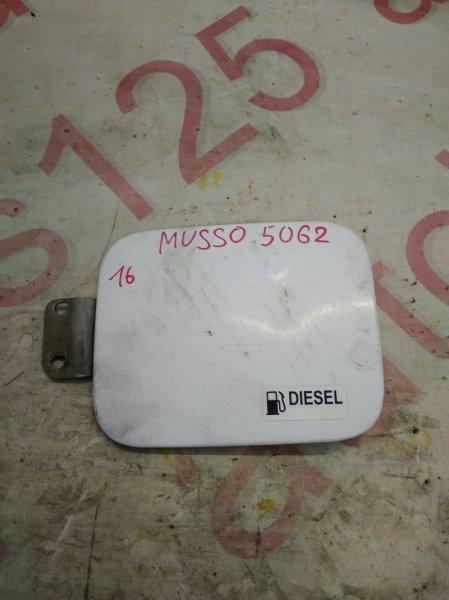 Лючок топливного бака Ssangyong Musso OM661LA(661920) 2003