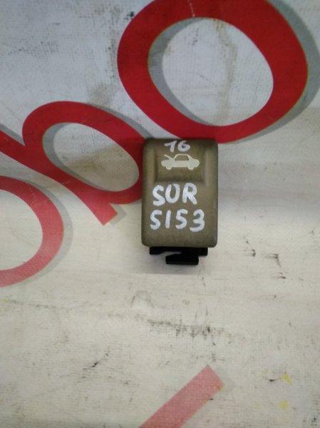 Ручка открывания капота Kia Sorento BL 2006
