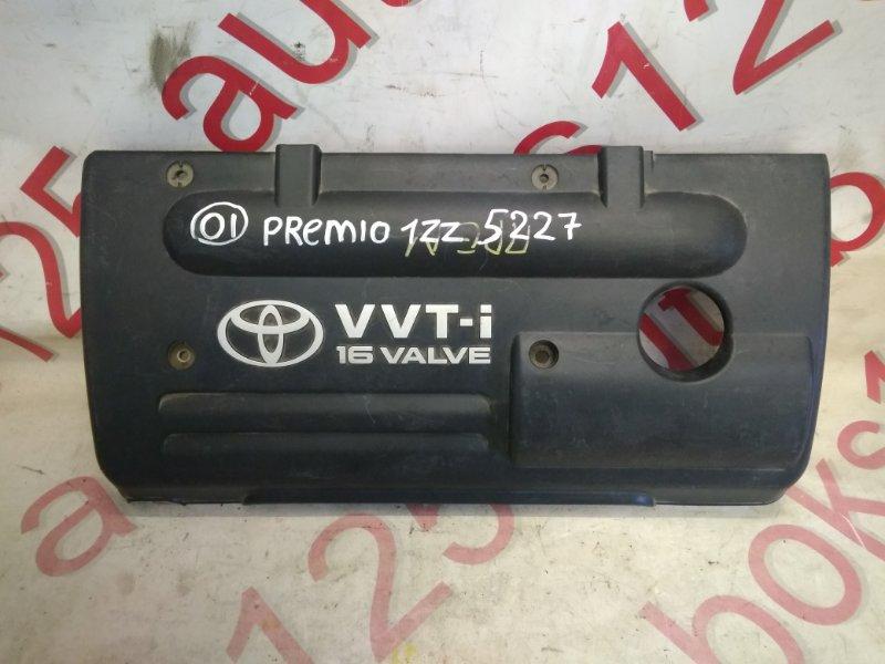 Крышка двигателя Toyota Premio ZZT240