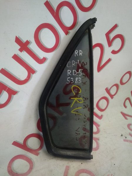 Форточка двери Honda Cr-V RD5 задняя правая