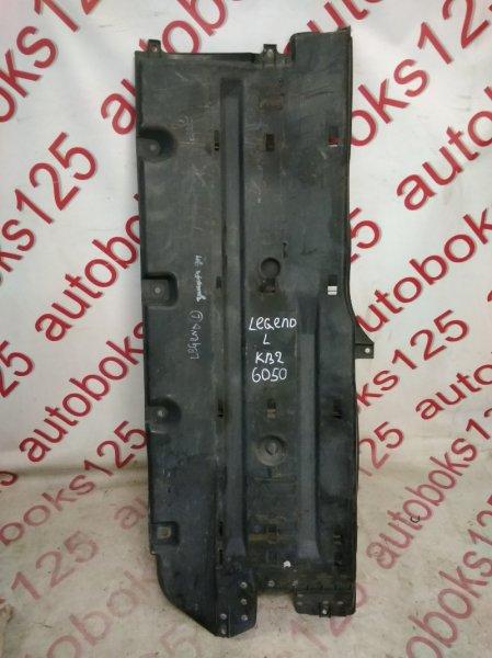 Защита днища кузова Honda Legend KB2 J37A 2008 левая