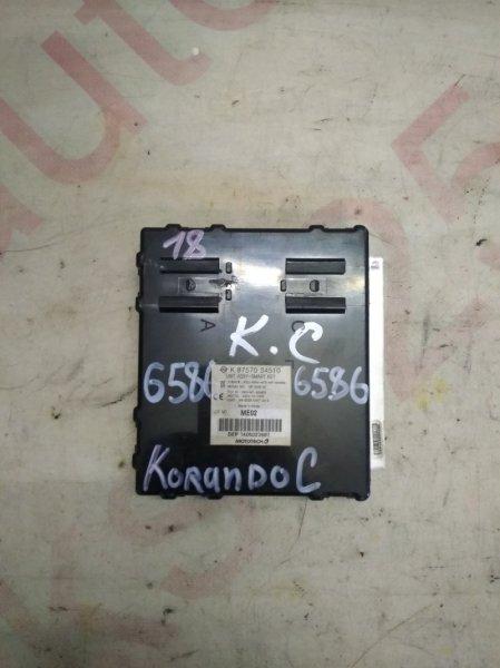 Блок smart key Ssangyong Actyon CK D20DTF(671950) 2013