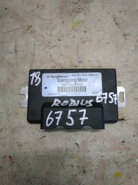 Блок управления раздаткой Ssangyong Rodius D27DT 2007