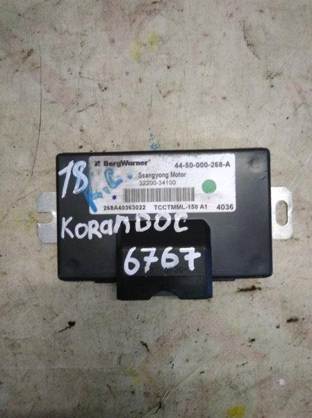 Блок управления раздаткой Ssangyong Actyon CK D20DTF(671950) 2013