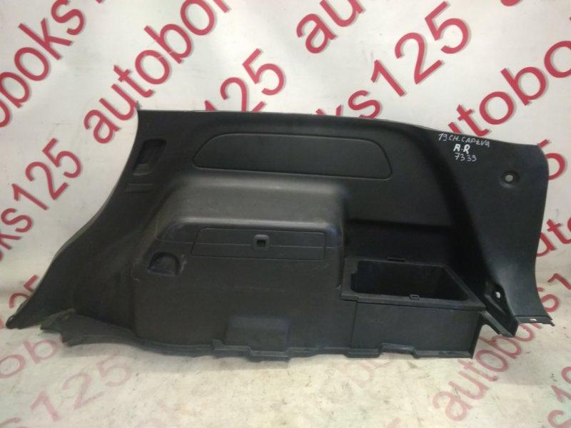 Обшивка багажника Chevrolet Captiva KLAC Z20S 2007 задняя правая