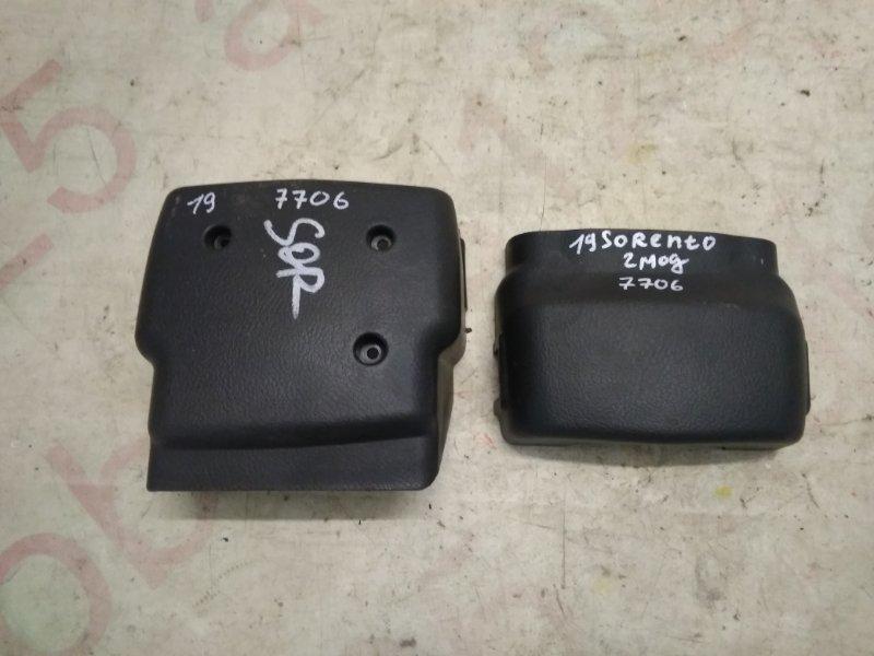 Кожух рулевой колонки Kia Sorento BL D4CB 2007
