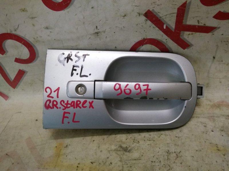 Ручка двери внешняя Hyundai Grand Starex TQ D4CB 2009 передняя левая