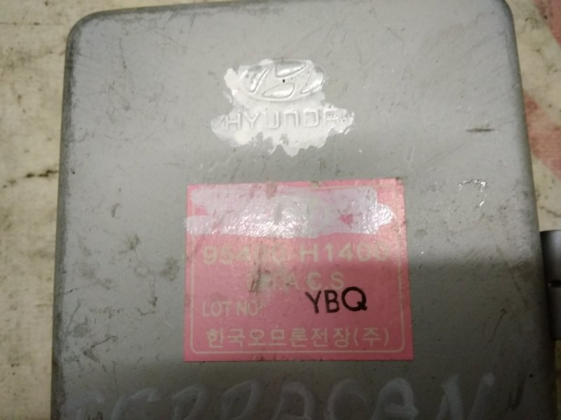Блок управления фарами Hyundai Terracan HP J3 2003