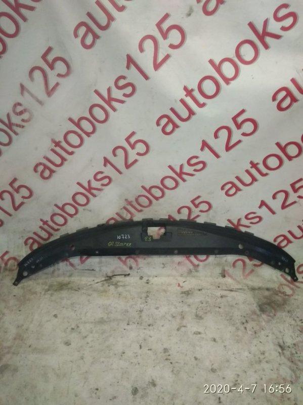 Защита замка капота Hyundai Grand Starex TQ D4CB 2010