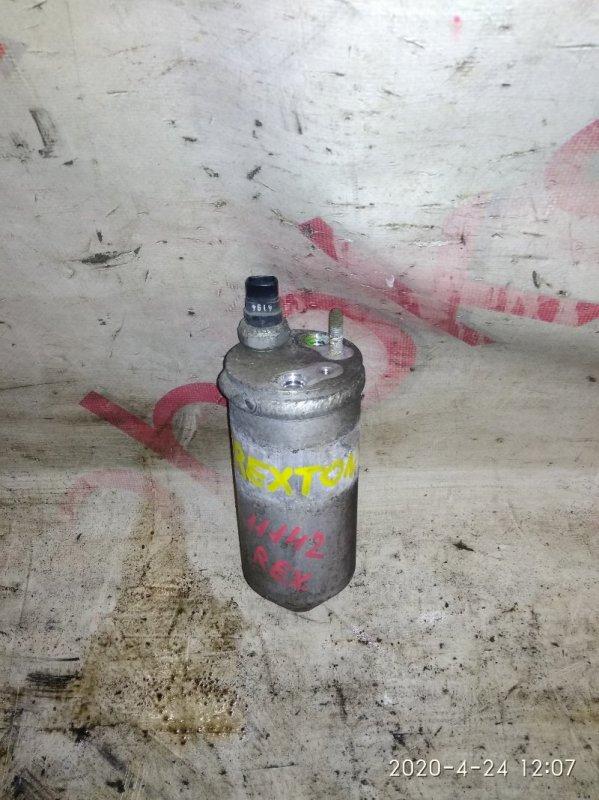 Осушитель кондиционера Ssangyong Rexton OM602 (662 935) 2003