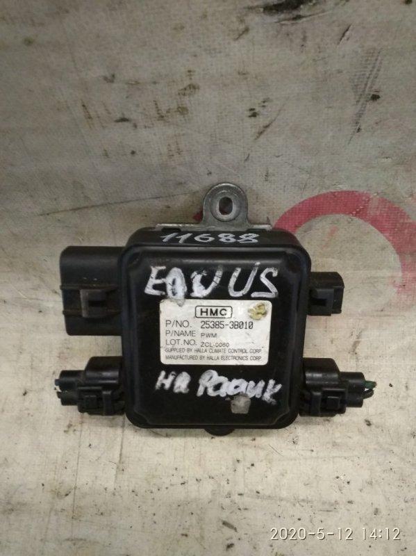 Блок управления вентилятором Hyundai Equus