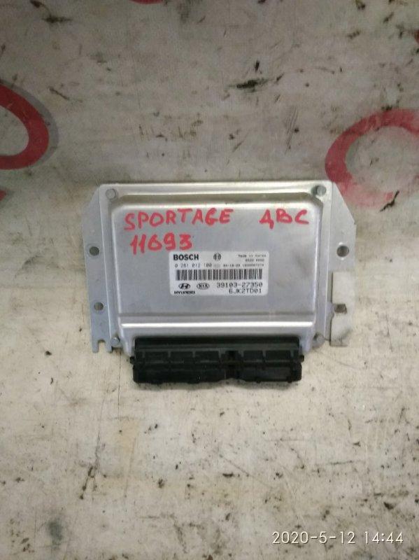 Блок управления двигателем Kia Sportage D4EA