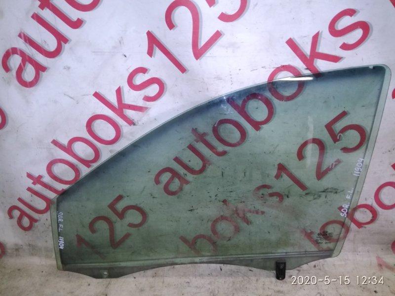 Стекло двери Kia Sorento BL D4CB 2003 переднее левое