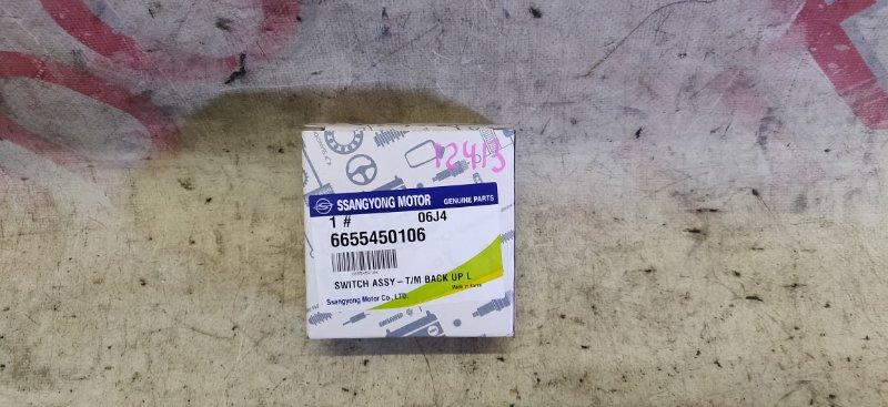 Концевик под педаль тормоза Ssangyong