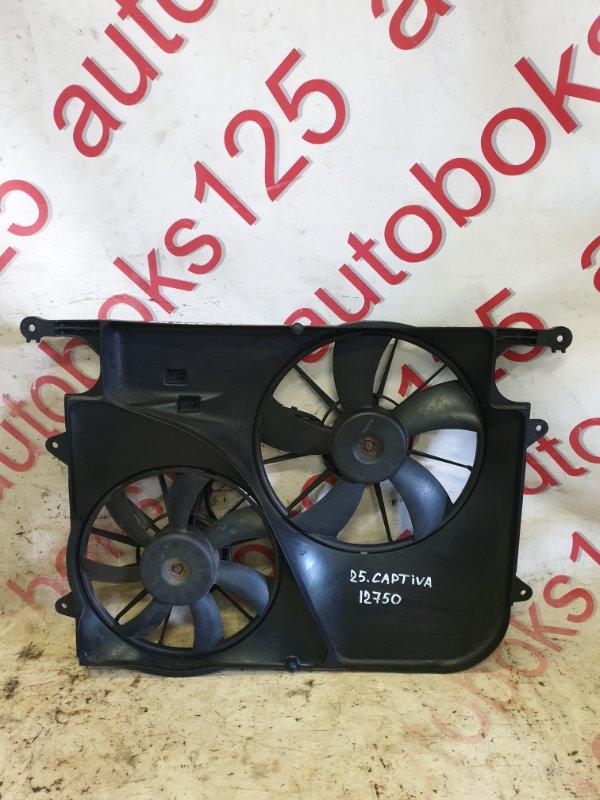 Диффузор радиатора двс Chevrolet Captiva KLAC Z20S 2009
