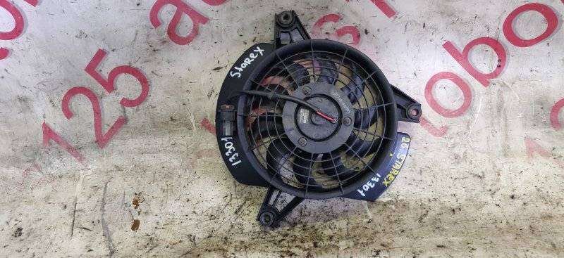 Вентилятор радиатора кондиционера Hyundai Starex A1 D4BH 2005 левый
