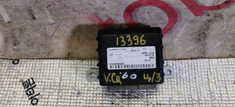 Блок управления центральным замком Hyundai Ix55 EN D6EA 2007