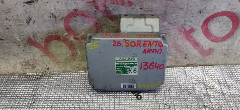 Блок управления акпп Kia Sorento BL D4CB 2005