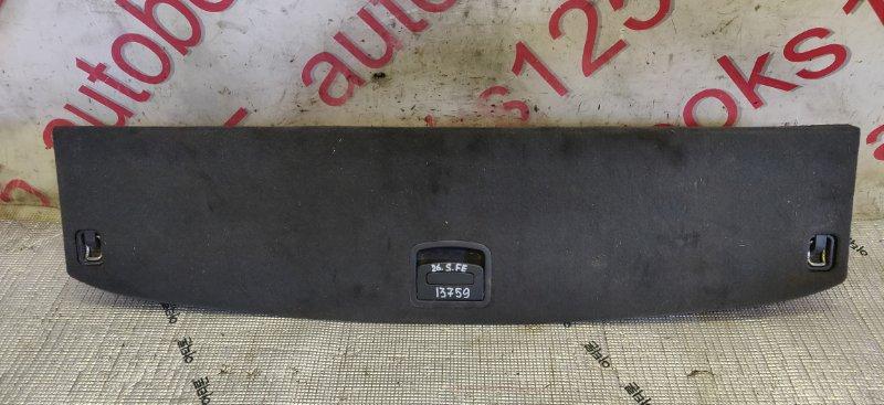 Ящик в багажник Hyundai Santa Fe CM D4EB 2007