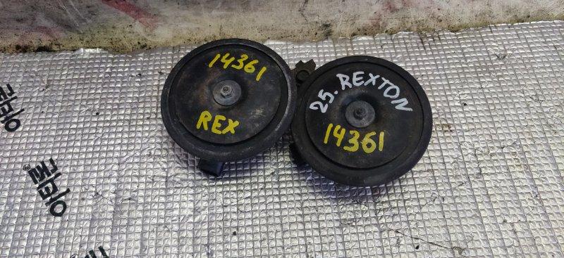 Сигналы звуковые( гудок,клаксон) Ssangyong Rexton RJN D27DTP 2007