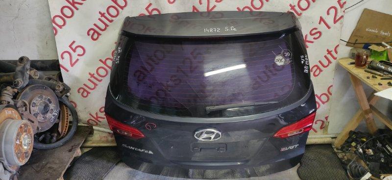 Дверь 5-я Hyundai Santa Fe DM D4HA 2013