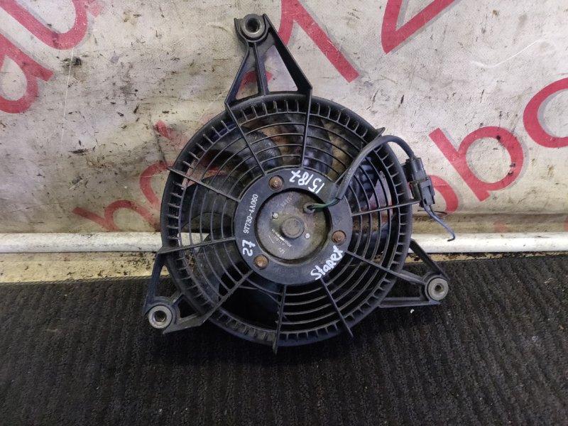 Вентилятор радиатора кондиционера Hyundai Starex A1 D4BH 2005