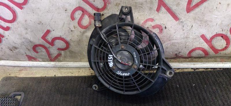 Вентилятор радиатора кондиционера Hyundai Starex A1 D4BH 2000 левый