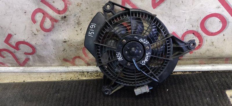 Вентилятор радиатора кондиционера Hyundai Starex A1 D4BH 2000