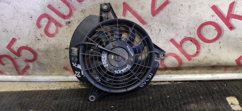 Вентилятор радиатора кондиционера Hyundai Starex A1 D4BH 2003 левый