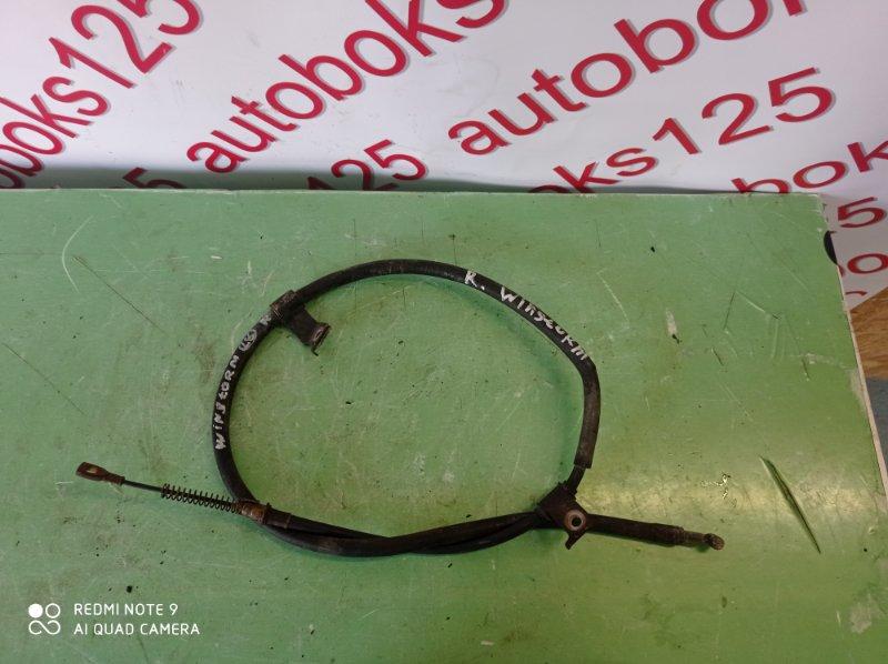 Трос ручника Daewoo Winstorm KLAC Z20S 2008 правый