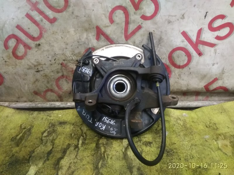 Ступица Ssangyong Stavic D20DTR (671960) 2013 задняя правая