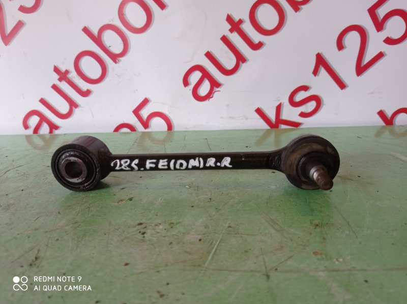 Тяга поперечная Hyundai Santa Fe DM D4HA 2013 задняя правая